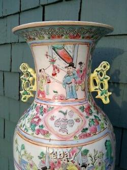 Antique Chinois Porcelaine Vase Famille Rose Large Late Qing
