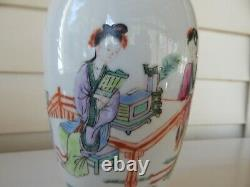 Antique Late Qing Early Republic Chinese Famille Rose Porcelaine Vase