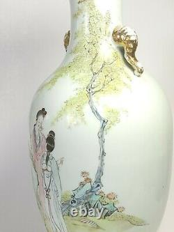 Antique Late Qing/early Republic Qianjiang Porcelain Vase Chinese Poem 33.5cm