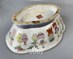 Chine Export Famille Rose Lobed Bowl Cent Antiquités Qianlong Mark/late 19th