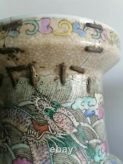Chinese Antique Largest Paire Famille Rose Dragons Vase Late Guangxu Market