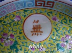 Chinese Late Qing Dynasty Royal Jaune Porcelaine Assiette / Bol