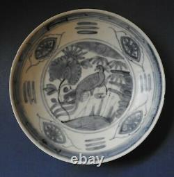 Chinese Porcelaine Blue & White Dish Ming Dynasty Fin 16th Century Label