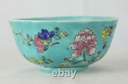 Famille Chinoise Rose Turquoise Ground Late Qing Guangxu Bowl