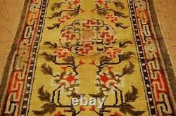 Fin Des Années 1800 Antique Chinois Ning-xia Dynastie Imperial Runner Rug 2.2x7