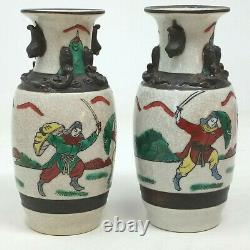 Late Qing Chinese Pair Crackle Glaze Warrior Scene Vases 15cm Chenghua Marks