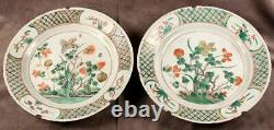 Paire 18th Century Chinois Fin Kangxi Famille Rose 11 Charger Garden Scene #28