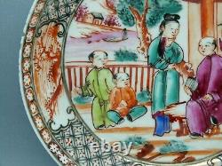 Superb Late 18th C Chinese Exportware Famille Rouge Tea Bowl & Soucoupe C1800 (af)