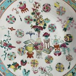 Tard Qing Chinese Export Flower Ball Bowl/plate One Hundreed Antiques-19/20th C
