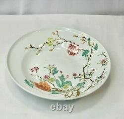 Tard Qing Chinese Famille Rose Qianlong Mark Plaque Florale