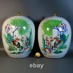 Vases Chinois Antiques Late Qing Mirror Paire Calligraphie Poème Ginger Jars